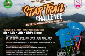 STAR Trail Challenge 2017
